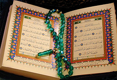 quran-with-tasbeeh