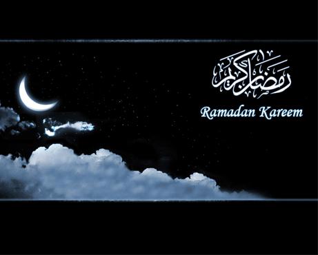 ramadankareemmoon3