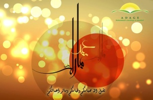 khutbah eid al-fitr