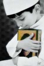 Quran 38 b