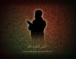 dua_by_wilayat-d5jvt2j 2